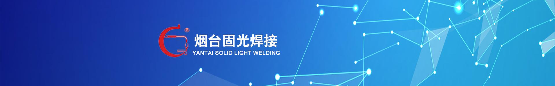 钎焊材料,钎焊材料厂家,金刚石钎焊